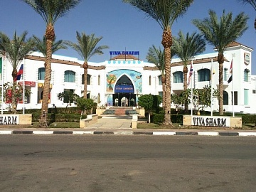 VIVA SHARM HOTEL (ex.TOP CHOICE VIVA SHARM)